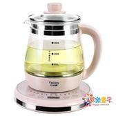 養生壺 小家用多功能辦公室小型迷你全自動養身加厚玻璃煮茶器 1色