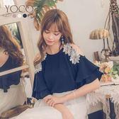 東京著衣【YOCO】輕甜優雅露肩蕾絲花朵波浪多色上衣-S.M.L(180602)