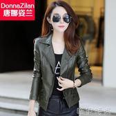 皮衣外套 秋季新款韓版女士修身顯瘦帥氣短款機車皮夾克皮衣女小外套潮 唯伊時尚