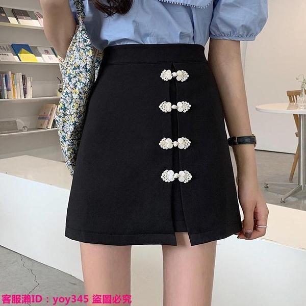 限時特惠半身裙 夏季新款中國風盤扣復古包臀短裙a字高腰顯瘦黑色半身裙女潮