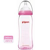 貝親Pigeon 矽膠護層寬口母乳實感玻璃奶瓶240ml/M粉(P26739M)  (實體簽約店面) 專品藥局【2010180】