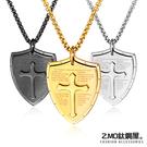 Z.MO鈦鋼屋 中性項鍊 十字架盾牌造型項鏈 個性潮男 可加購刻字 白鋼項鍊【AKS1543】單條價