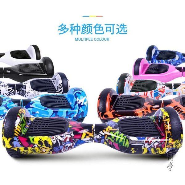 思維體感代步車兩輪迷你電動滑板車