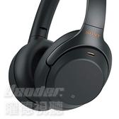 【曜德★現貨★送收納袋】SONY WH-1000XM3 黑 輕巧無線藍牙降噪耳罩式耳機