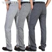 薄款中年休閒褲男褲寬鬆西褲中老年人爸爸裝長褲子40-50歲 「繽紛創意家居」