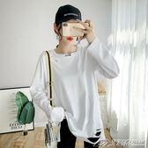 白色打底衫女春秋新款長袖內搭上衣t恤中長款寬鬆破洞體恤潮  潮流前線
