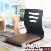 榻榻米座椅和室椅床上電腦椅子單人無腿背靠椅凳日韓懶人曲木飄窗坐椅 NMS陽光好物