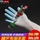 手套糖藝不粘加厚乳膠手套手套防燙防粘糖藝手套 道禾生活館