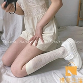 日系小腿襪白色玫瑰花蕾絲潮及膝長筒襪夏季超薄款【慢客生活】