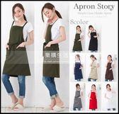 高檔日式圍裙西餐廳咖啡廳花藝鮮花烘焙麵包房高檔圍裙棉制奶茶店LG-882209