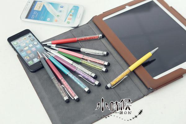 ☆小時候創意屋☆水晶造型 觸控筆 原子筆 創意兩用 適 平板電腦 iphone 5 /三星 S4 禮品贈品