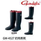 漁拓釣具 GAMAKATSU GM-45...