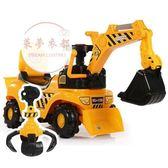 兒童可坐電動車新款兒童電動挖掘機男孩玩具車挖土機可坐可騎學步腳踏工程車jy【萊夢衣都】