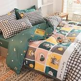 床單套 床上用品四件套ins網紅水洗棉床單被套單雙人學生宿舍磨毛三件套 新年禮物