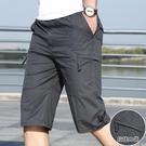中年七分裤男夏季新款爸爸装宽鬆直筒外穿纯棉短裤中老年人休闲裤 『新佰數位屋』
