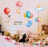 壁貼【橘果設計】氣球飄 DIY組合壁貼 牆貼 壁紙 室內設計 裝潢 無痕壁貼 佈置