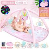 嬰兒玩具腳踏鋼琴健身架器寶寶0-1歲6-12個月音樂益智琴女孩男孩 igo漾美眉韓衣