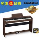 【卡西歐CASIO官方旗艦店】Privia 數位鋼琴PX-770BN咖啡色(免運費)
