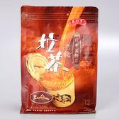 馬來西亞【老錢】拉茶 40g*12入