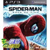 [玉山最低網] PS3 蜘蛛人 時間裂痕 英文版(亞版)@全新商品  yxzx
