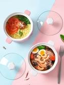 泡麵碗 日式泡面碗大號學生飯盒帶蓋陶瓷碗單個吃飯碗玻璃上班微波爐加熱