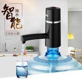 電動抽水器桶裝水支架礦泉水桶飲水機水龍頭壓水器自動上水器HD【新店開張85折促銷】