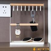 鑰匙收納神器進門玄關入戶門口家用托盤盒現代簡約創意放桌面擺件【小橘子】