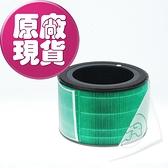 【LG耗材】五合一高效 寵物清淨濾網 PuriCare 360 (HEPA 13)