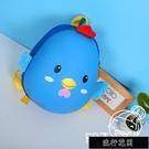 快速出貨 幼兒園寶寶卡通可愛背包3-5-6歲兒童小雞書包男生女生動物【全館免運】
