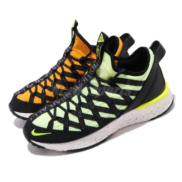 Nike 戶外鞋 ACG React Terra Gobe 黃 黑 男鞋 運動鞋 【ACS】 BV6344-701