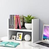 耐滋簡易辦公桌面小書架置物架廚房餐桌收納學生電腦書架迷你花架