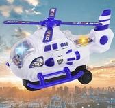 電動玩具 兒童小孩電動萬向直升機燈光音樂飛機男孩玩具車汽車警車模型【快速出貨八折下殺】