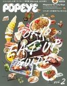 POPEYE東京美味餐廳店舖特選保存專集 2