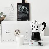 意大利摩卡咖啡壺家用八角鋁制咖啡壺特濃摩卡咖啡壺手工咖啡器具 幸福第一站