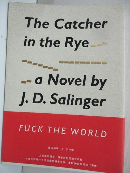 【書寶二手書T1/翻譯小說_BA5】The Catcher in the Rye麥田捕手_沙林傑, 施咸榮