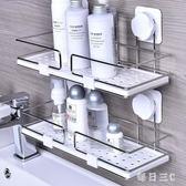 衛生間置物架洗手間洗漱臺吸壁式壁掛架廁所浴室免打孔收納架 zm5576【每日三C】TW