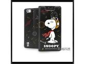 《SNOOPY史努比》ASUS ZenFone Live / ZB501KL A007 側掀式 保護套 手機套 皮套 書本套 手機保護套 手機皮套