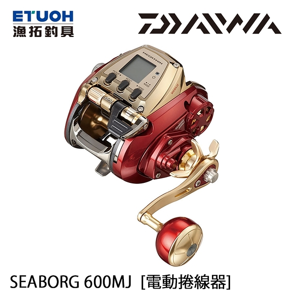 漁拓釣具 DAIWA SEABORG 600MJ [電動捲線器]