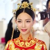 頭飾 新娘發冠中式復古結婚金色頭飾鳳冠流蘇發簪耳環套裝秀禾禮服發飾