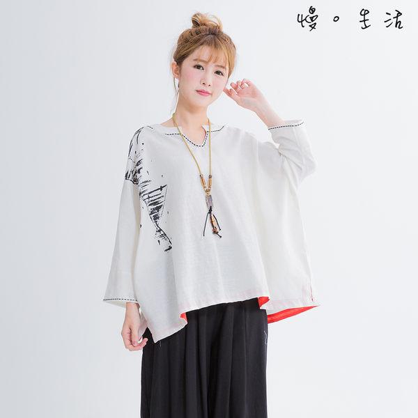 刷色印花縫線寬上衣(白色)-F【慢。生活】