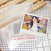 PGS7 富士 拍立得 相片保護套 - 寬幅專用可黏款 50入 保護 富士 210 寬幅底片 空白底片【SCZ5501】
