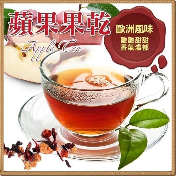 蘋果水果風味果粒茶包、果粒茶、花茶、無咖啡因、三角茶包/1小包1杯馬克杯剛剛好 【正心堂】