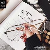 韓國大框橢圓形顯臉小平光鏡金屬復古蛤蟆眼鏡框架男女潮素顏神器『小宅妮時尚』
