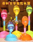 可愛寵物節節高掛式自動彩虹立式水壺貓咪小狗喝水器水瓶 俏腳丫寵物飲水器