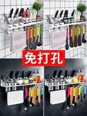 新品置物架置物架免打孔廚房置物架壁掛式小百貨收納架調料掛架子刀架用品用具廚具