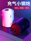 無線充氣泵 車載充氣泵汽車打氣泵小轎車便攜式電動車用寶小型無線輪胎沖氣筒