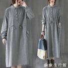 襯衫洋裝 韓版寬鬆棉麻格子襯衫裙女秋季顯...