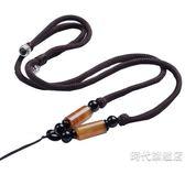 (一件免運)男女款瑪瑙黃金吊墜編織紅繩玉墜掛件繩玉佩掛繩項鍊繩首飾繩