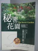 【書寶二手書T1/兒童文學_IBY】秘密花園_法蘭西絲