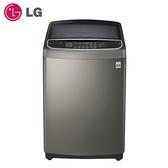 [LG 樂金]17公斤 第3代DD直立式變頻洗衣機-不鏽鋼銀 WT-D179VG